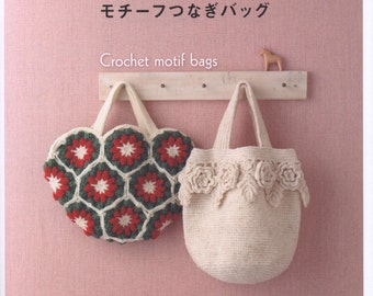 20 crochet bags patterns - crochet japanese ebook - japanese crochet - crochet motif bags - Asahi Original - PDF - instant download