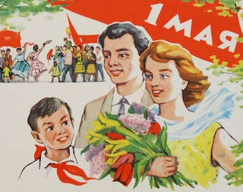 "May 1st - ""Spring and Labor Day"" - Illustrators Bodrova, Sapozhnikov - Used Vintage Soviet Postcard, 1962. Izogiz Publ. Family, Joy, Print"