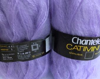 Luxury Vintage Mohair Like Yarn Chanteleine Catimini Acrylic Exotic Soft Lilac Yarn Made in France Crocheting Knitting Yarn Bundle Destash