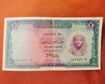 1961 Very Rare Egyptian ONE Pound Paper Money Banknote