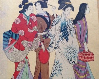Japanese book Prints Arnaldo Mondadori 1959