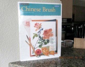 Chinese brush painting technique instructional book manual Walter Foster