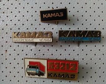 Kamaz Trucks Vintage Badges Heavy Vehicles 1970 Russia Soviet Union Souvenir