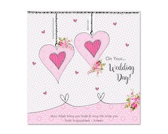 Islamic Wedding Hearts Card