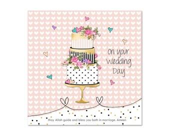 Islamic Wedding Cake Card