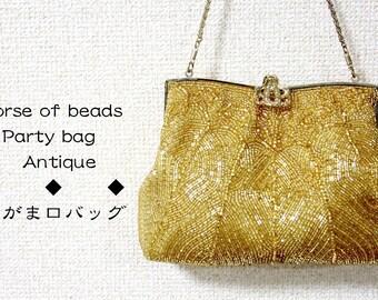 purse of beads.