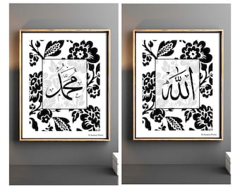 Allah (swt) and Muhammad (saw) - Floral Damask Two-Piece Digital Download