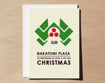 Nakatomi Plaza, 80s movies, action movie, pop culture, Christmas Card,  Bruce Willis, Alan Rickman, John Mclane, Hans Gruber, Xmas, holly