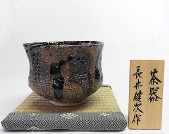 Asian decoration, Matcha Chawan, Handmade Japanese Tea Bowl, Rough Surface, Pottery Bowl, Japanese ceramics, Made in Japan