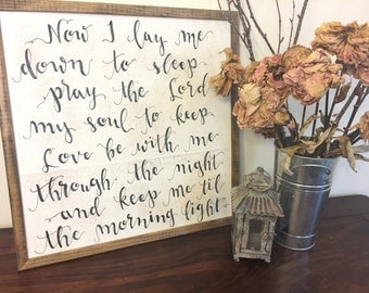 Bedtime Prayer | Nursery Decor | Framed Sign