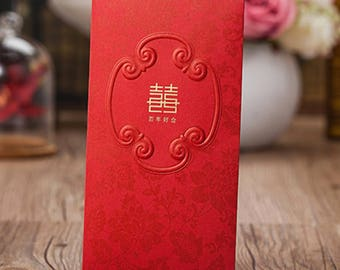 3 Chinese Lotus Double Happiness Money Envelopes (Vertical Embossed)