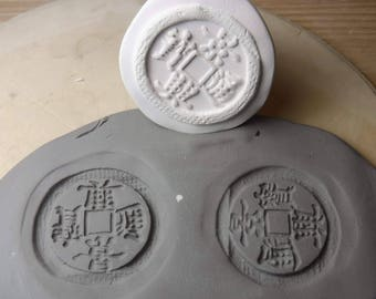 Chinese Coin Clay Stamp // China Ceramic Stamp #339