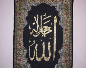 Islamic Wall Hanging Tapestry Art for Gift