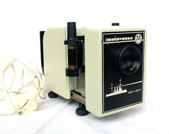 "Vintage Soviet film projector ""Ekran"" ""Screen"" (Экран) from 1970-s. Special series, Limited edition."