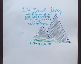 2 Samuel 22:47