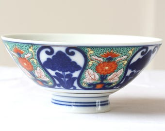 Vintage Hand Painted Small Fine Bone China Japanese Rice Bowl, Decorative Japanese Rice Bowl