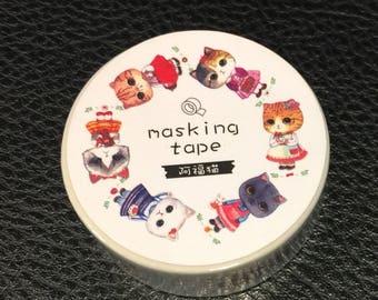 Super Cute Kittens Washi