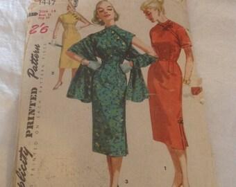 A fabulous 1950s cheongsam pattern