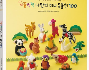 Cute Amigurumi Animal Zoo -  Craft Book