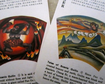 Chinese Playing Cards Tales Of Scenic Guilin Beautiful Mystic Prints Play & Learn GUILIN Stories Chinese English Cards China Souvenir Cards