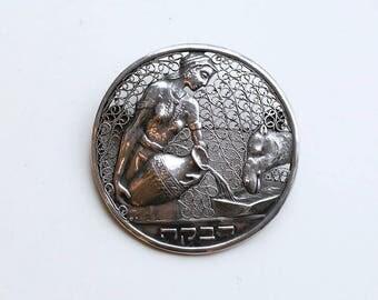 1930s Israeli sterling filigree Rivka brooch / vintage 30s Rebecca silver pin Jewish silversmith / rare early jewelry Hebrew Torah tale