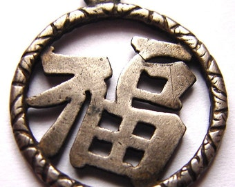 GOOD LUCK CHARM Chinese GoodLuckFu Character Pendant amulet - Fu Happiness Good Luck Fortune Charm
