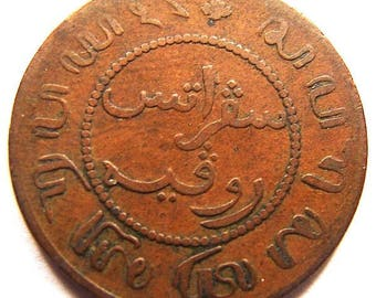 ANTIQUE Over 155 Years Old 1857 NEDERLANDSCH INDIE 1 Cent Lion Copper Coin Charm Pendant