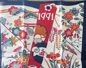 1991 Vintage Calendar Tea Towel Hanging from Japan Japanese Unused