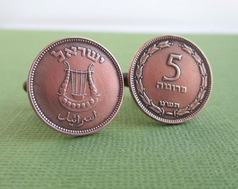 Israel Coin Cuff Links - Repurposed 1949 Bronze Coins