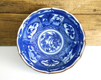 Chinoiserie Finger Bowl / Blue & White Hand painted rice bowl