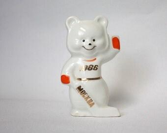 Vintage Hockey Bear. With Hockey Stick Figurine. White Orange and Gold Porcelain Figurine. 1986 Mens Hockey World Cup. Winter sports