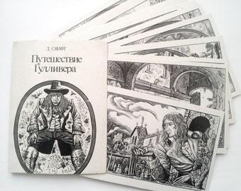 Gulliver's Travels, Jonathan Swift, Full set of 16 Vintage Soviet postcards (1976), artist Sergey Kharlamov, Woodcut prints engraving