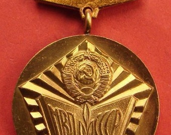 RUSSIAN (Honorary Badge) of EXCELLENT PROPAGANDIST Award Medal