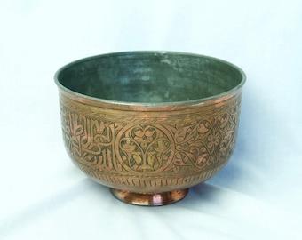 Vintage etched copper planter…amazing vintage copper planter...Arabic planter.