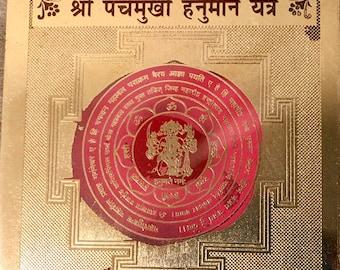 Hanuman Ultimate Blessings of Divine Energy Yantra