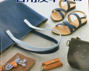 Handmade Daily use Leather Items Japanese Leather craft book (In Chinese)