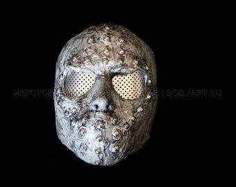 Spaceman Mask