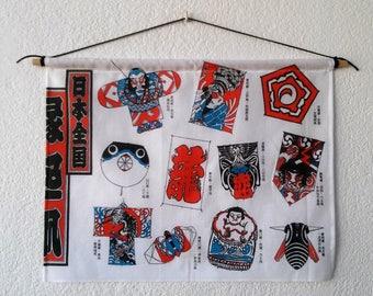 Tapestry, kabuki tapestry, kabuki hanging wall, decorative tapestry, asian tapestry, japan hanging wall, tenugui tapestry