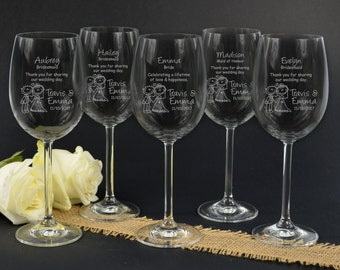 5x Engraved Wedding 360ml Wine Glasses