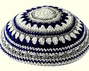 Knitted Crochet Kippah Yarmulke Yamaka Judaica Israel 20 cm Different Colors