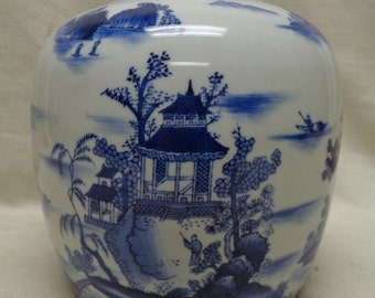 Porcelain Vintage Oriental Decorative Vase w. Blue Landscape Overall Scenery