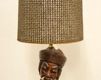 Mid Century Tretchikoff Style Oriental Bust Table Lamp