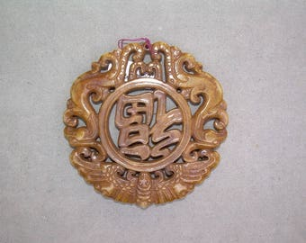 Serpentine, Medallion, Eagle & serpents, 70mm across