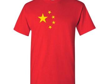 People's Republic of China T Shirt