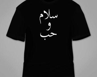 Peace And Love T-Shirt. Arabic Islam Allah God Peace Anti-Trump Immigrants TShirt Tees