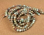 Aqua Terra Jasper Round Beads - Teal and Tan Smooth Natural Stone Beads, 8mm, 16 inch strand