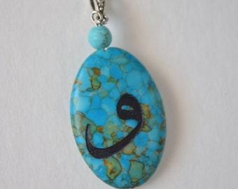 Vintage Turquoise Gemstone Silver Pendant