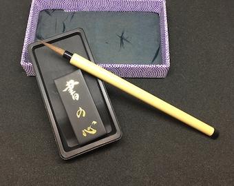 Vintage Japanese Calligraphy set