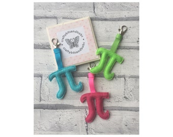 Pi keyring, maths symbol keyring, maths teacher gift, maths wiz