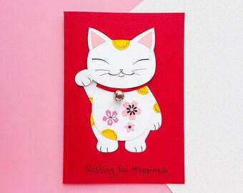 Handmade Maneki Neko Card | Lucky Cat Card, Waving Cat Card | Maneki Neko Birthday Card, Lucky Cat Birthday Card | Card for Her,Card for Him
